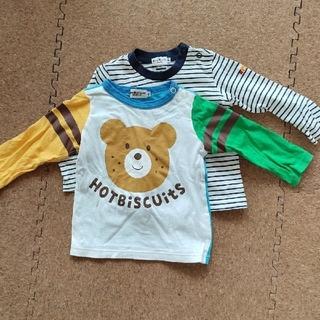 HOT BISCUITS - ミキハウス ホットビスケッツ 長袖Tシャツ2枚セット 80