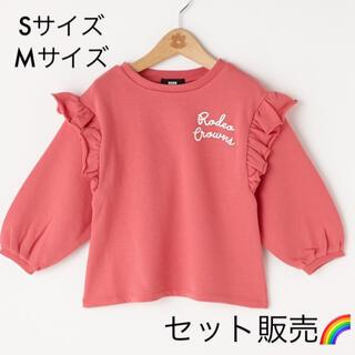 ロデオクラウンズワイドボウル(RODEO CROWNS WIDE BOWL)の値下ロデオクラウンズ kidsアームフリル スウェット トップス S M(Tシャツ/カットソー)