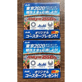 アサヒ(アサヒ)のアサヒ オリジナル コースター オリンピック パラリンピック 計4枚(その他)