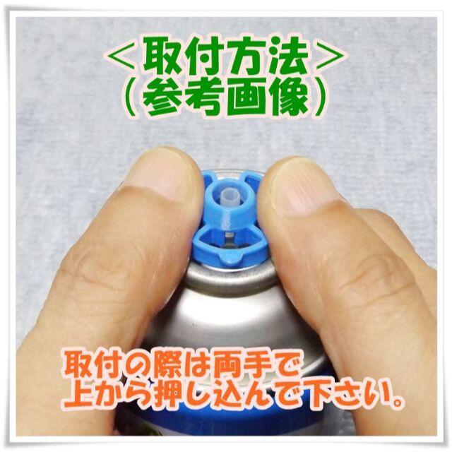 ガスガン エアダスター 真鍮 アダプター用ノズルガイド ③ 【缶のノズル保護に】 エンタメ/ホビーのミリタリー(その他)の商品写真