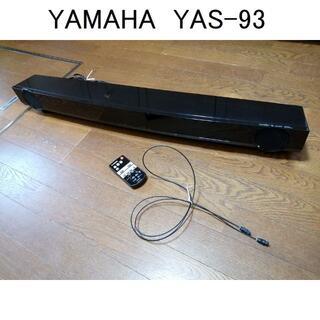 ヤマハ(ヤマハ)のヤマハ 2.1ch フロントサラウンドシステム ブラック YAS-93 良品(スピーカー)