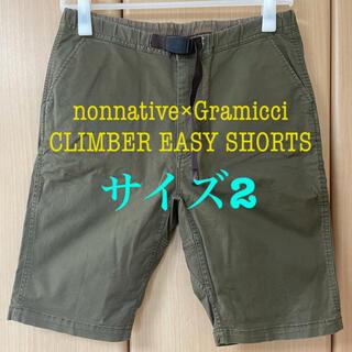 ノンネイティブ(nonnative)のnonnative×Gramicciノンネイティブ×グラミチ  ショートパンツ(ショートパンツ)