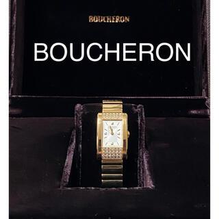 BOUCHERON - ブシュロン K18 純正ダイヤモンド付 腕時計 BOUCHERON