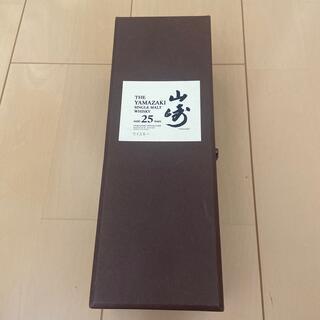 サントリー - 山崎25年 空箱