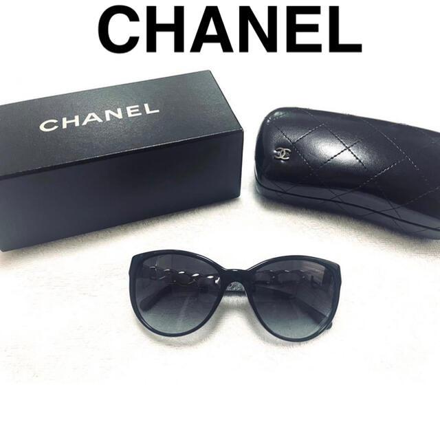 CHANEL(シャネル)の本物 正規品 CHANEL  シャネル サイドチェーン レディース  サングラス レディースのファッション小物(サングラス/メガネ)の商品写真