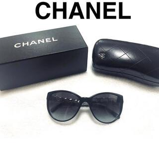 CHANEL - 本物 正規品 CHANEL  シャネル サイドチェーン レディース  サングラス