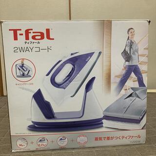 T-fal - ティファール 2WAY コード