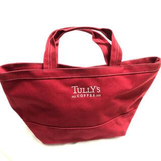 タリーズコーヒー(TULLY'S COFFEE)の未使用 タリーズコーヒー キャンバス トートバッグ 赤 レッド ONWARD樫山(トートバッグ)