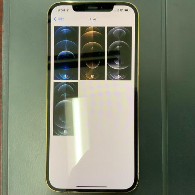 iPhone(アイフォーン)のiPhone 12 Pro Max 128Gbゴールド SIMフリー スマホ/家電/カメラのスマートフォン/携帯電話(スマートフォン本体)の商品写真