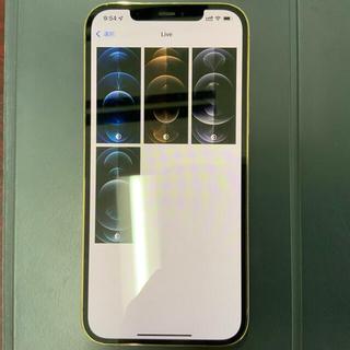 iPhone - iPhone 12 Pro Max 128Gbゴールド SIMフリー