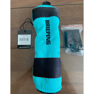 BRIEFING - BRIEFING UTILITY COVER