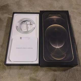 Apple - 【超美品】iPhone 12promax 128GB ゴールド SIMフリー