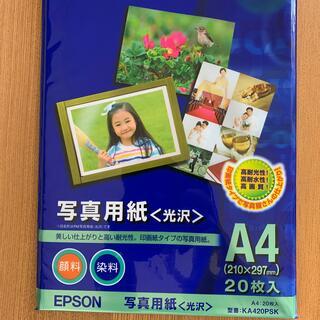 エプソン(EPSON)のEPSON 写真用紙 光沢  KA420PSK(その他)