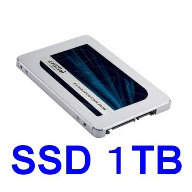 新品未開封 SSD 1TB Crucial 内蔵 2.5インチ MX500 スマホ/家電/カメラのPC/タブレット(PCパーツ)の商品写真
