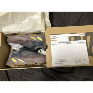 adidas - adidas YEEZY BOOST 700 MAUVE 27.5