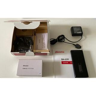 エヌティティドコモ(NTTdocomo)のSH-07F(携帯電話本体)