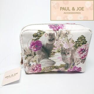 ポールアンドジョー(PAUL & JOE)の【新品タグ付き】ポール&ジョー コスメポーチ/バニティ 猫(ポーチ)