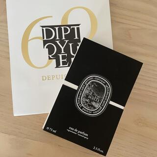 diptyque - Diptyque ディプティック オーデュエル オードパルファン