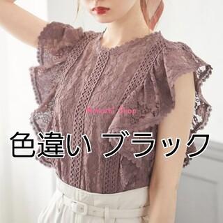 グレイル(GRL)のレースブラウス♡on041(シャツ/ブラウス(半袖/袖なし))
