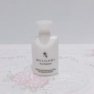 ブルガリ(BVLGARI)の1634/ ブルガリ ボディローション(ボディローション/ミルク)