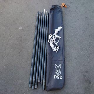 ドッペルギャンガー(DOPPELGANGER)のDOD  ディーオーディー タープポール XP01 入口跳ね上げポール ブラック(テント/タープ)