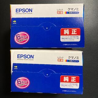 EPSON - エプソン純正 KUI−6CL−L/期限2022.02~ 2箱セット※箱開封後発送