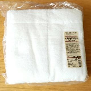 ムジルシリョウヒン(MUJI (無印良品))の無印良品 バスタオル(タオル/バス用品)