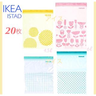 IKEA - IKEA イケア ジップロック 大サイズ 20枚/ ISTAD/フリーザーバッグ