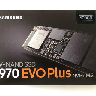 SAMSUNG - Samsung 970 evo plus 500GB