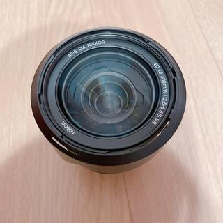 Nikon - Nikon AF-S DX NIKKOR 18-300mm f/3.5-5.6