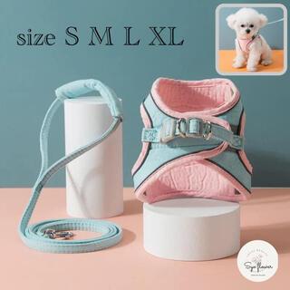 ○ 新品 Sサイズ ハーネスリード 犬 猫 うさぎ スカイブルー×ピンク