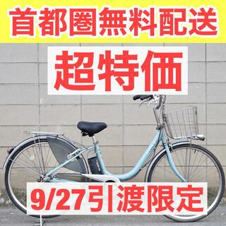 ヤマハ - ヤマハ 26インチ 4.0ah 電動自転車 電動アシスト 中古