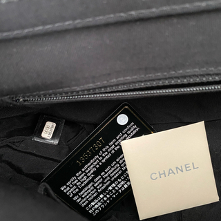 CHANEL - CHANEL カゴバッグ ストロー 麦藁 チェーントートバッグ