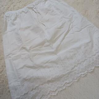 サマンサモスモス(SM2)のSM2 2段レースペチスカート(ロングスカート)