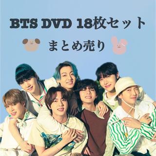 防弾少年団(BTS) - BTS DVD まとめ売り 18枚セット
