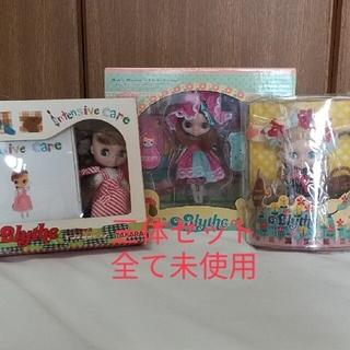 Takara Tomy - 未使用♥️ブライス人形★三体まとめ売り