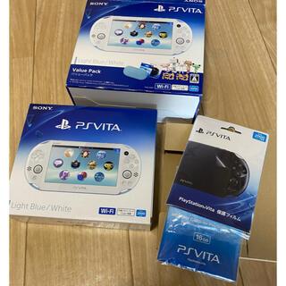 PlayStation Vita - PlayStation Vita Wi-Fiモデル バリューパック おまけつき