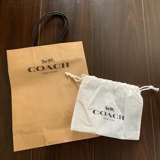 コーチ(COACH)のCOACH紙袋、巾着(ショップ袋)