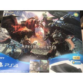 プレイステーション4(PlayStation4)のPS4本体Value Pack モンスターハンターワールドCUHJ-10026(家庭用ゲーム機本体)