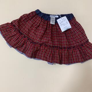 familiar - 新品未使用 ファミリア リバーシブル  スカート さくらんぼ 赤チェック