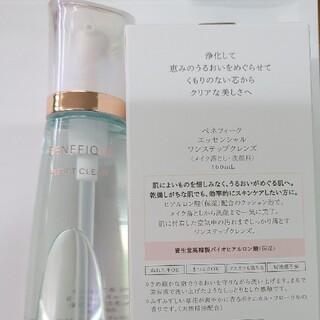 BENEFIQUE - ベネフィーク リセットクリアN と ワンステップクレンズ 泡洗顔