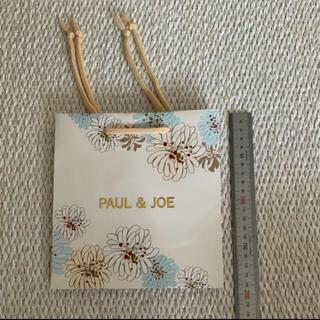 ポールアンドジョー(PAUL & JOE)のPAUL &JOE ショッパー(ショップ袋)