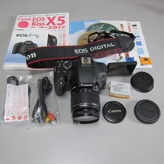 Canon - CANON EOS Kiss X5 一眼レフカメラ レンズセット