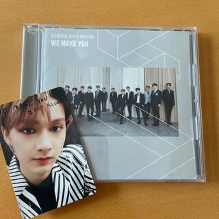 SEVENTEEN - SEVENTEEN CD ジュンのトレカ付き
