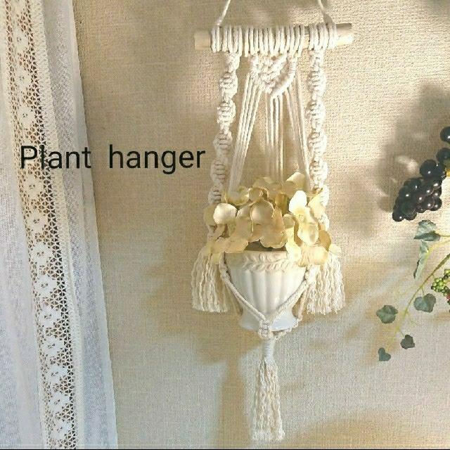 ❀プラントハンガー(流木)❀  ♡ハート Ⅱ ♡   マクラメ ハンドメイドのフラワー/ガーデン(プランター)の商品写真