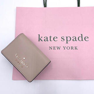 ケイトスペードニューヨーク(kate spade new york)の新品!ケイトスペード コンパクト財布 ベージュ 黒 バイカラー(財布)