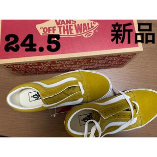VANS - vans オールドスクール イエロー 24.5