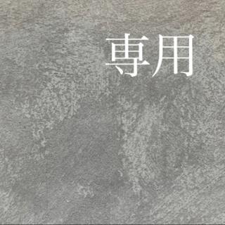 MENARD - メナード リシアルクリーム A  24g