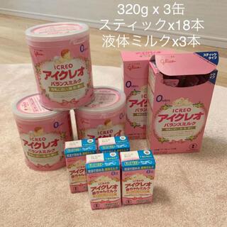 グリコ - アイクレオ バランスミルク お得なセット