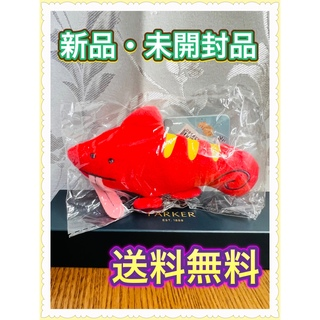 バンダイ(BANDAI)の【新品・未使用品】つぶらな瞳の爬虫類館 マスコット(キーホルダー)